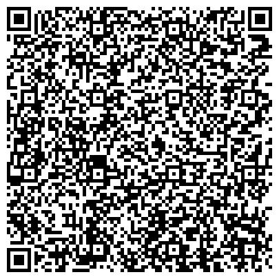 """QR-код с контактной информацией организации ООО """"Русско-Азиатская строительная компания"""""""