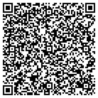 """QR-код с контактной информацией организации ООО """"Мюзик Холл"""""""