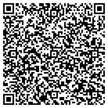 QR-код с контактной информацией организации ООО «Фиеста»