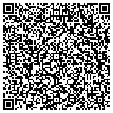 QR-код с контактной информацией организации ООО Легионер Групп