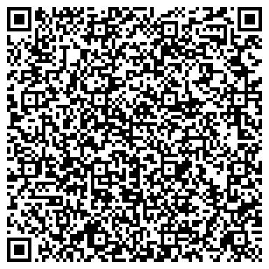 QR-код с контактной информацией организации ООО Тим Маркет (Team Market)