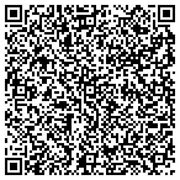 QR-код с контактной информацией организации ООО ВалТек, фирма