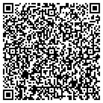 QR-код с контактной информацией организации МОСАГРОТОРГ ТД