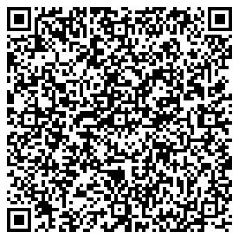 QR-код с контактной информацией организации НА ПРИВОЛЬНОЙ