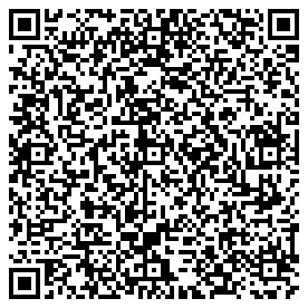 QR-код с контактной информацией организации В ГОСТЯХ У РОЗЫ