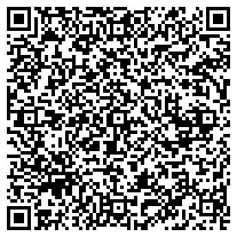 QR-код с контактной информацией организации ООО Эл-Трейд