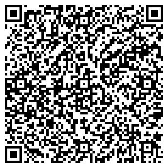 QR-код с контактной информацией организации ООО ИНТЕБИ
