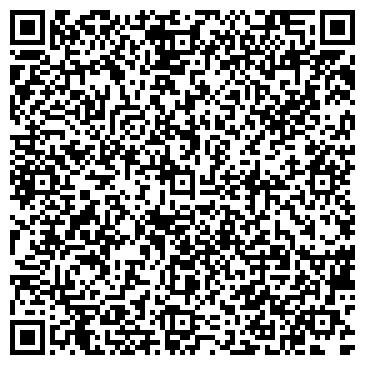 """QR-код с контактной информацией организации ООО ДОК """"Массив"""""""