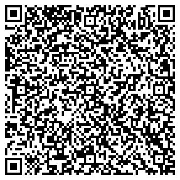 """QR-код с контактной информацией организации ООО """"Woodural.ru"""""""