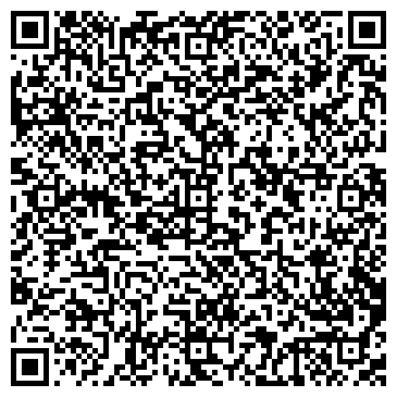 """QR-код с контактной информацией организации ИП Такси """"Реал"""""""
