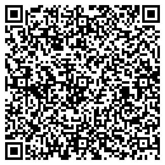QR-код с контактной информацией организации ООО КУБИД