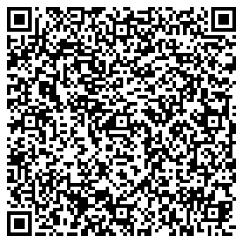 QR-код с контактной информацией организации ВОЛМИ-Н
