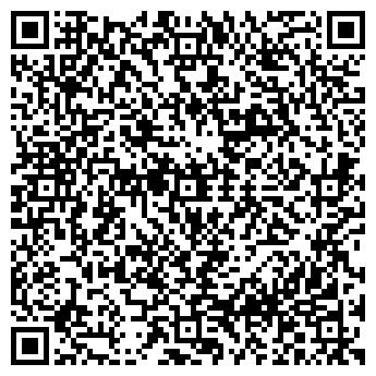 QR-код с контактной информацией организации ООО Киралин Лес