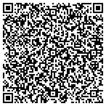 QR-код с контактной информацией организации ООО Рекламный Цех-А