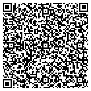 QR-код с контактной информацией организации ООО ЭКСПРЕСС-ВОЯЖ