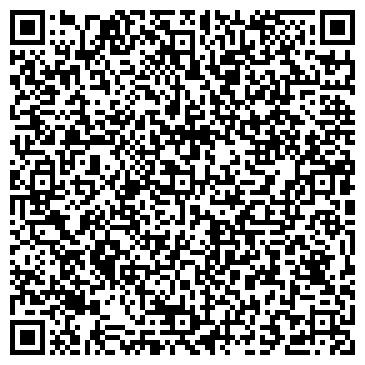 QR-код с контактной информацией организации ООО «Переезд Сервис»