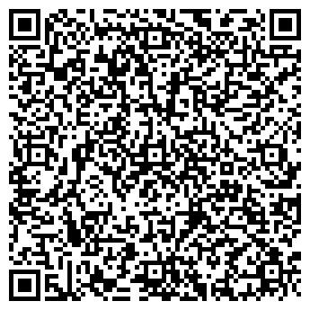 """QR-код с контактной информацией организации НОУ """"Анелия"""""""