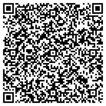 QR-код с контактной информацией организации МОЙ МАГАЗИН+
