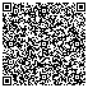 """QR-код с контактной информацией организации ООО Парикмахерская """"Квартал+"""""""