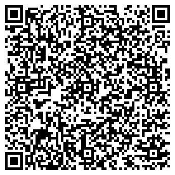 QR-код с контактной информацией организации НА ТАШКЕНТСКОЙ