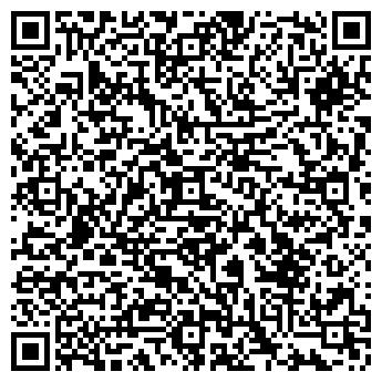 QR-код с контактной информацией организации ИП Марков