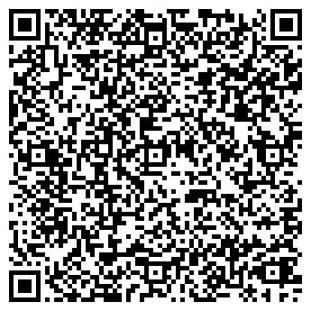 QR-код с контактной информацией организации НАТАЛЬЯ