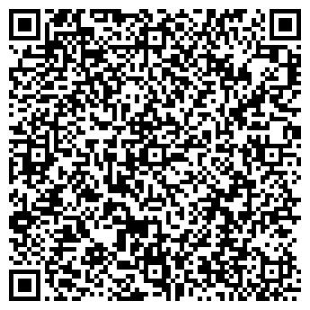 QR-код с контактной информацией организации ДАО-СЕРВИС