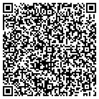 QR-код с контактной информацией организации НЕГОЦИАНТ
