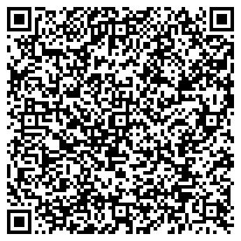 QR-код с контактной информацией организации ООО ДЖЕТ КУЛ