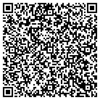 QR-код с контактной информацией организации ПРОДТОРГ