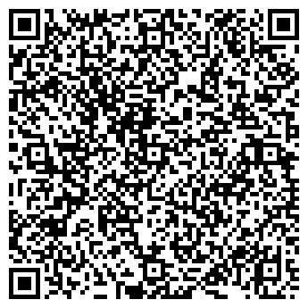 QR-код с контактной информацией организации УБА-Транс