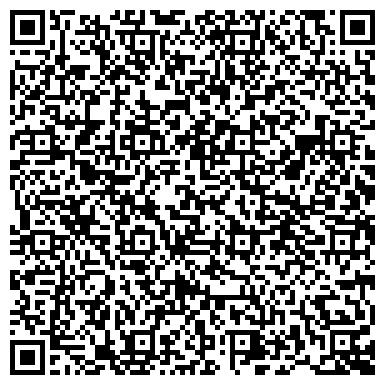 """QR-код с контактной информацией организации ООО Брянский рыбоперерабатывающий комбинат """"Океан"""""""