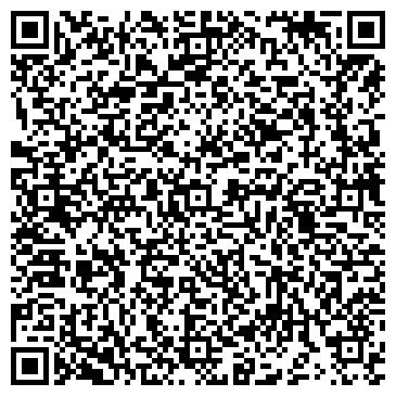 """QR-код с контактной информацией организации ООО """"Киевский Спутник"""""""