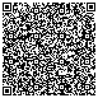 QR-код с контактной информацией организации АПМО Юридическая Консультация