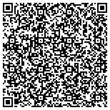 """QR-код с контактной информацией организации ООО Соляные пещеры """"Гало Плюс"""""""