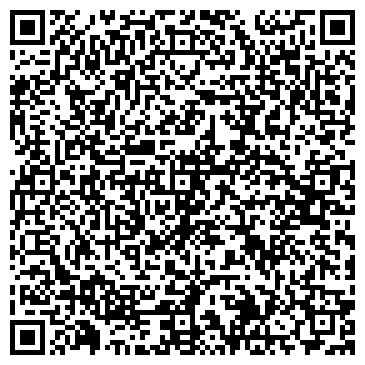 QR-код с контактной информацией организации УПРАВА РАЙОНА ЗАПАДНОЕ ДЕГУНИНО