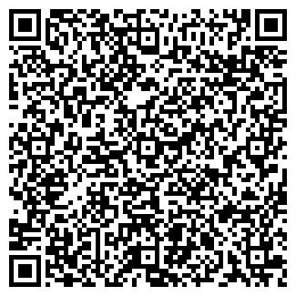 QR-код с контактной информацией организации ООО Недвижимость Щелково
