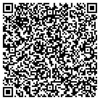 """QR-код с контактной информацией организации ООО """"Эко Бумага"""""""