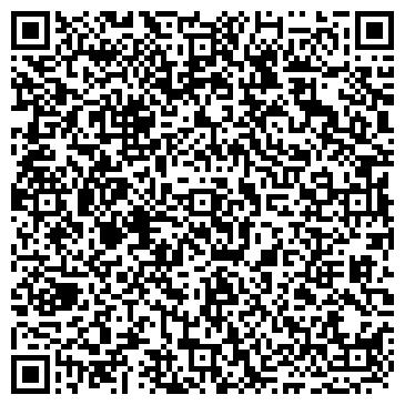 QR-код с контактной информацией организации Регион Безопасности
