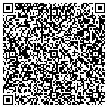 QR-код с контактной информацией организации ООО Дальнобойная связь