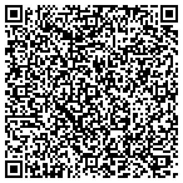 """QR-код с контактной информацией организации ООО Группа компаний """"ОдинГАЗ"""""""