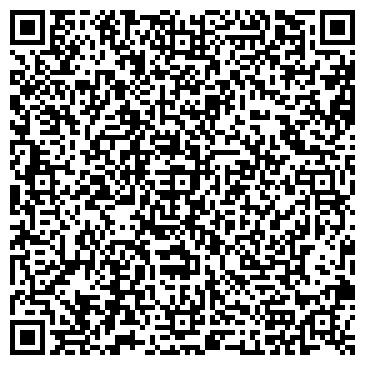 """QR-код с контактной информацией организации Юридическая фирма """"GRATA"""""""