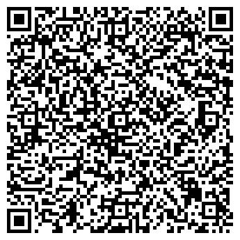 """QR-код с контактной информацией организации ООО """"Мэмфис"""""""