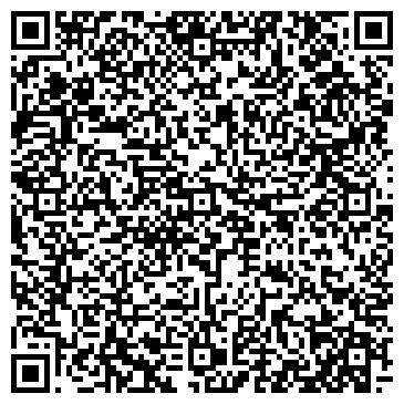 QR-код с контактной информацией организации ООО Горелов Владимир Ильич
