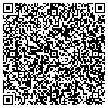 """QR-код с контактной информацией организации ООО """"Терра"""""""