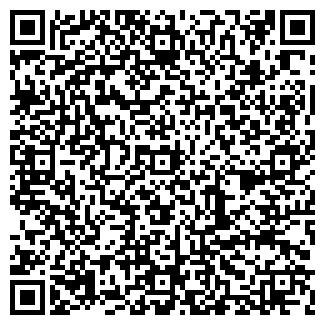 """QR-код с контактной информацией организации ООО """"ЛОТОС"""""""