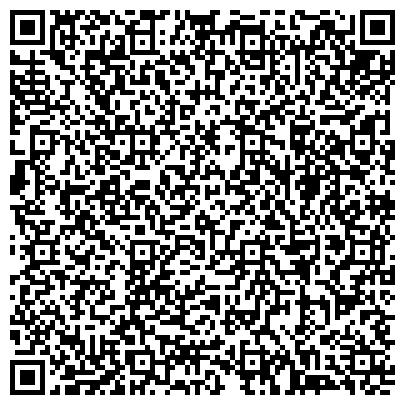 """QR-код с контактной информацией организации ООО Корпоративный альянс """"Турне-Транс"""""""