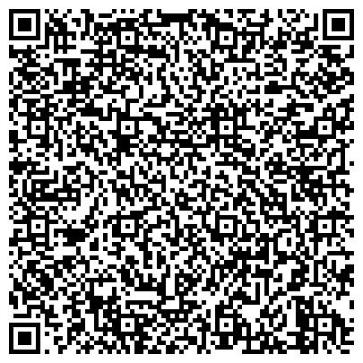QR-код с контактной информацией организации ООО Технолюкс