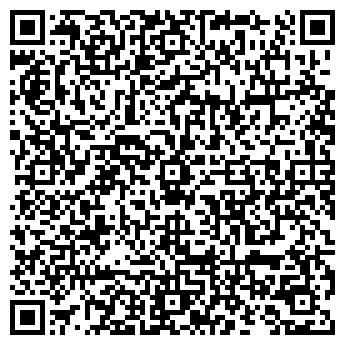 QR-код с контактной информацией организации ООО Моя Визитка
