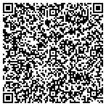 """QR-код с контактной информацией организации ООО Компания """"Велес"""""""